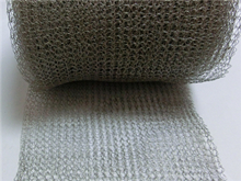150mm width knitted wire mesh