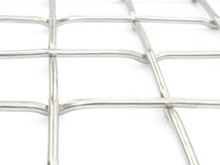 50mm Flat Top Crimped Wire Mesh