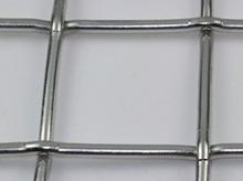 50mm Lock Crimped Wire Mesh