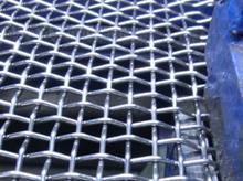 5.0mm Plain Crimped Wire Mesh